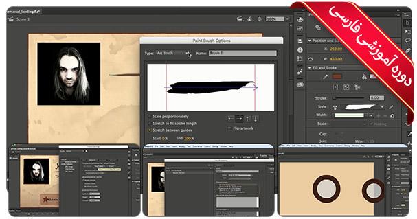 آموزش انیمیت سی سی - مبانی انیمیت - Adobe Animate