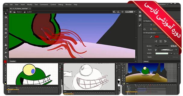 آموزش انیمیت سی سی - انیمیشن در انیمیت - Adobe Animate