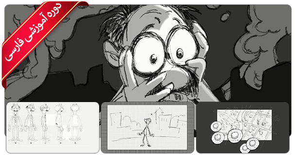 آموزش انیمیت - آموزش استوری برد کامل یک صحنه - Adobe Animate