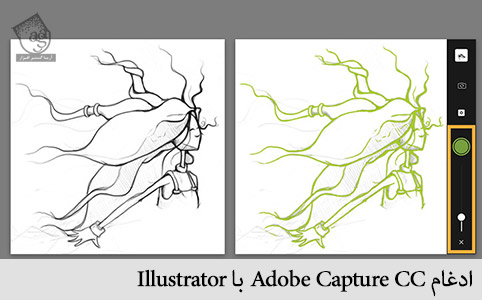 ادغام adobe capture cc با illustrator