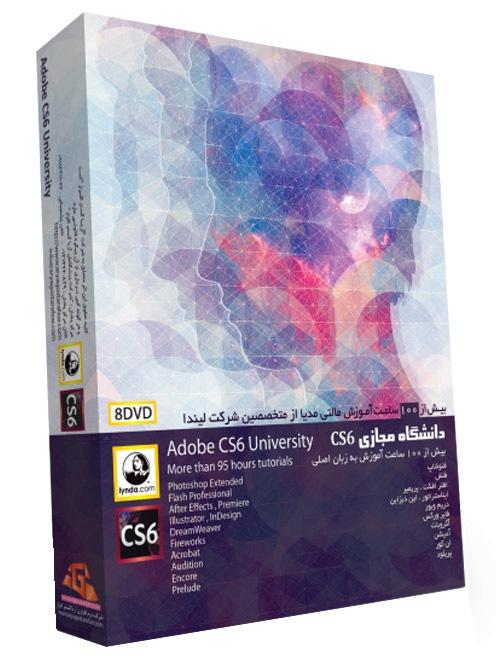 دانشگاه مجازی Adobe