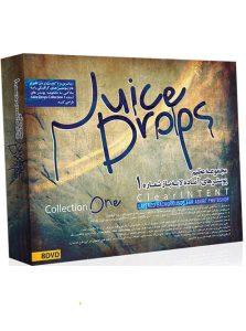 مجموعه عظیم پوستر های آماده لایه باز Juice Drops پک 1