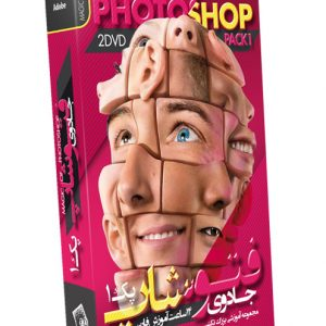 Magic-of-Photoshop-Pack1-Box
