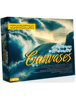 Backgroudn Canvases Collection Pack 1
