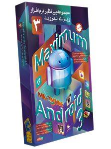 Maximum Android 3