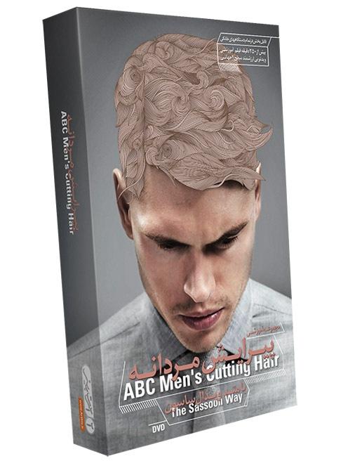 آموزش کوتاهی مو مردانه