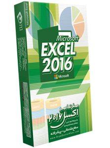 صفر تا صد آموزش اکسل 2016 Microsoft Excel 2016