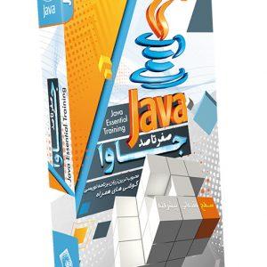 صفر تا صد آموزش جاوا Java Essential Training