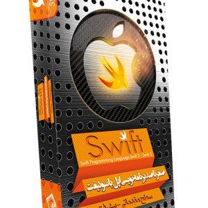 صفر تا صد برنامه نویسی اپل با سوئیفت Swift Programming Language