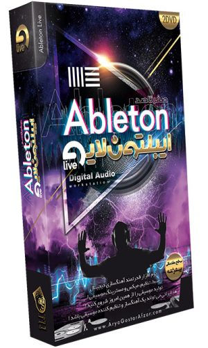 صفر تا صد آموزش ایبلتون لایو Ableton Live Essential Training
