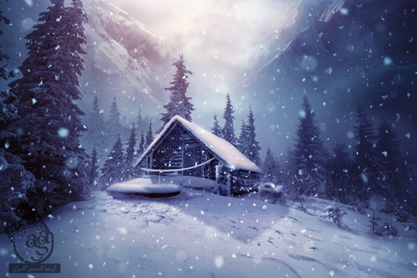 آموزش Photoshop : طراحی منظره زمستانی